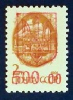 Kirovograd, Kirovohrad (Poste Locale Ex-URSS, Lokaly Na Uzemi Byv. ZSSR, Local Post USSR, CCCP)    ** - 1923-1991 USSR