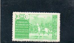 MAROC 1941 ** - Spanish Morocco