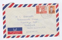 1982 INDONESIA SURABAYA UNIVERSITY Pmk COVER Stamps - Indonesia