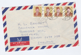 1981 Air Mail  INDONESIA Stamps COVER SURABAYA To GB - Indonesia
