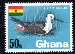 W377 - GHANA 1967 ,  Yvert N. 289   ***  Black Stilt - Ghana (1957-...)