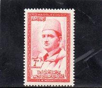 MAROC 1957 ** - Spanish Morocco