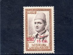 MAROC 1957 ** - Marocco Spagnolo