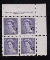 Canada MNH Scott #O36 'G' Overprint On 4c QE II Karsh Plate #2 Upper Right PB - Overprinted