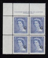 Canada MNH Scott #O37 'G' Overprint On 5c QE II Karsh Plate #1 Upper Left PB - Officials