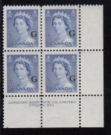 Canada MNH Scott #O37 'G' Overprint On 5c QE II Karsh Plate #1 Lower Right PB - Officials