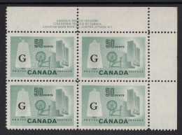 Canada MNH Scott #O38 'G' Overprint On 50c Textile Industry Plate #1 Upper Right PB - Officials