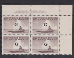 Canada MNH Scott #O39 'G' Overprint On 10c Inuk, Kayak Plate #1 Upper Right PB - Officials