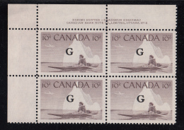 Canada MNH Scott #O39 'G' Overprint On 10c Inuk, Kayak Plate #2 Upper Left PB - Officials