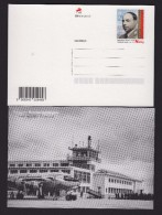PORTUGAL 2016  POSTAL STATIONERY AIRPORT HUMBERTO DELGADO. NATIONAL POST - Postal Stationery