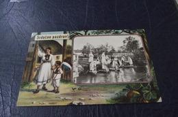 341. Razglednica Sa Shs Markom 1919. - Covers & Documents