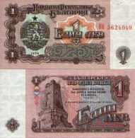 Bulgarie 1 LEV Pick 93 NEUF - Bulgaria
