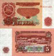 Bulgarie Bulgaria 5 LEVA 1974 - Pick 95 NEUF - UNC - Bulgaria