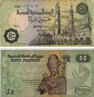 Egypte 50 PIASTRES Pick 62 (Sig 19) TB+ - Egypte