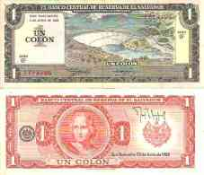 Salvador - El Salvador 1 COLON Pick 133A (1982) SUP+ (XF+) - El Salvador