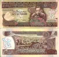 Ethiopie - Ethiopia 10 BIRR 2008 - Pick 48e UNC - Ethiopie
