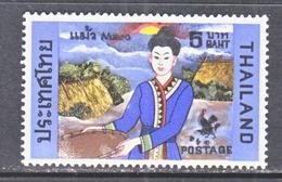 THAILAND  623   *    HILL TRIBES - Thailand