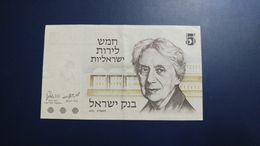 Israel-four Issue-(1973)-5 Lirot-henrieth Sold-(number Note-6106396824)-very Good Bank Note - Israel