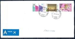 J483- Postal Used Cover. Posted From Belgie Belgium To Pakistan. Plants. Tree. Cartoon. - Belgium