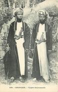 COMORES - ANJOUAN - TYPES ANJOUANAIS - CPA ETHNIQUE - N° 380 - TBE. - Comores