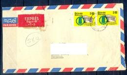 J517- Postal Used Cover. Posted From Sri Lanka Ceylon To Pakistan. - Sri Lanka (Ceylon) (1948-...)
