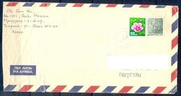 J518- Postal Used Cover. Posted From Korea To Pakistan. Plants. Flowers. - Korea, South
