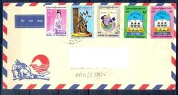 J520- Postal Used Cover. Posted From Myanmar To Pakistan. - Myanmar (Burma 1948-...)