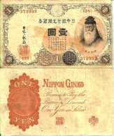 JAPAN - JAPON - 1 YEN (1916) Pick 30c TB+ (Fine) - Japan