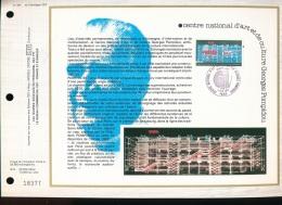 Feuillet CEF -- 1er Jour  --  N° 391 --  Centre National D'Art Et De Culture Georges Pompidou    - 1977 - FDC