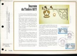 Feuillet CEF -- 1er Jour  --  N° 398 --  Journee Du Timbre  1977 - FDC