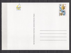 FRANCE 1992 - Y.T. N° 2755 MAXI YACHT - NEUF** B60 - Postal Stamped Stationery