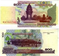 Cambodge 100 RIELS Pick 53 SUP - Cambodia