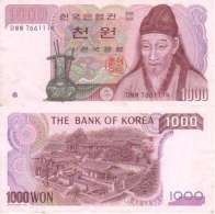 Corée Du Sud ( Korea ) 1000 WON 1983 - Pick 47 TTB (VF) - Corée Du Sud