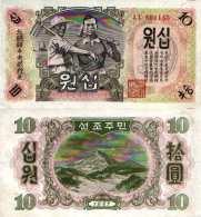Corée Du Nord 10 WON Pick 10Ab NEUF - Corea Del Nord