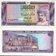 Oman 200 BAISA Pick 23a NEUF - Oman