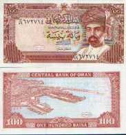 Oman 100 BAISA Pick 22d NEUF - Oman