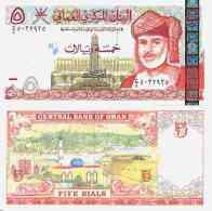 Oman 5 RIALS Pick 39 NEUF - Oman