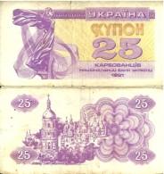 Ukraine 25 KARBOVANTSIV 1991 -  Pick 85 TB+ (Fine) - Ukraine