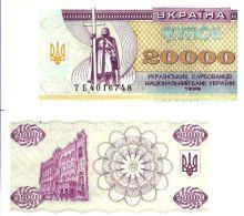 Ukraine 20 000 KARBOVANTSIV 1996 -  Pick 95d NEUF - UNC - Ukraine