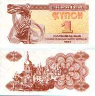 Ukraine 1 KARBOWANEZ 1991 - Pick 81 NEUF (UNC) - Ukraine