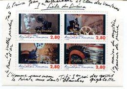 FEUILLET N° 17  1995 - Blocs & Feuillets