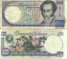 Venezuela 500 BOLIVARES 31/5/1990 - Pick 67d TB - Venezuela