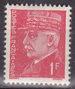 France - YT 514 - Effigies Du Maréchal Pétain - Type Hourriez (1942) NEUF ** SANS CHARNIERE - ETAT IMPECCABLE - 1941-42 Pétain
