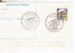 163-Storia Postale-Marcofilia-Tema:Moto-Vulcano Etna.Sport-Annullo Speciale Belpasso-Catania-Motoraduno 1983 - 6. 1946-.. Repubblica