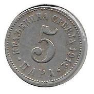 *serbia 5 Para  1912 Km 12  Xf - Serbie