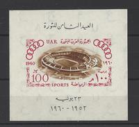 EGYPTE. YT Bloc 11 Neuf ** Jeux Olympiques De Rome 1960 - Blocs-feuillets