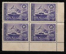 Nepal 1967 Tourism Passport To Peace Mountain Temple 5p Block Of 4 Mint Stamp # A:51 - Nepal