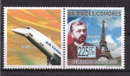 Comoros Gustave Eiffel France Concorde 1v Stamp MNH Michel:2240 3 - Ohne Zuordnung