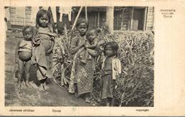 INDONESIE INDONESIA. JAVANESE CHILDREN // JAVAANSCHE KINDEREN DJOCJA - Indonesia