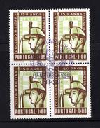 N° 811 - 1954 - Oblitérés